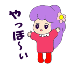 Kawaii Sticker  Mashipon sticker #2774849