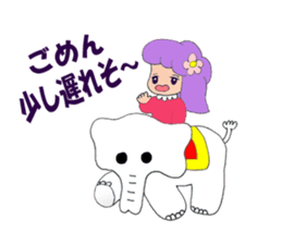 Kawaii Sticker  Mashipon sticker #2774851