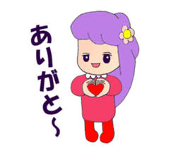 Kawaii Sticker  Mashipon sticker #2774853