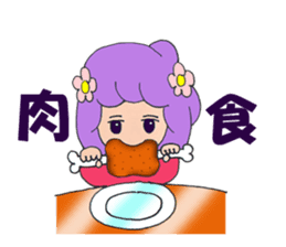 Kawaii Sticker  Mashipon sticker #2774854