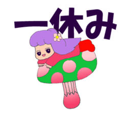 Kawaii Sticker  Mashipon sticker #2774855