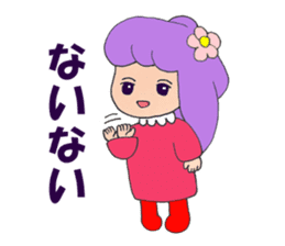 Kawaii Sticker  Mashipon sticker #2774860