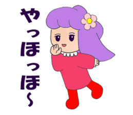 Kawaii Sticker  Mashipon sticker #2774863