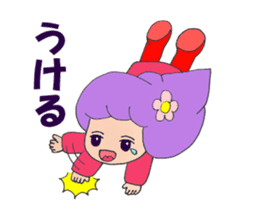 Kawaii Sticker  Mashipon sticker #2774864