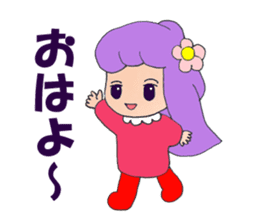 Kawaii Sticker  Mashipon sticker #2774871