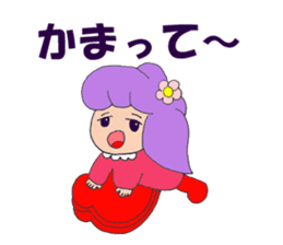 Kawaii Sticker  Mashipon sticker #2774873