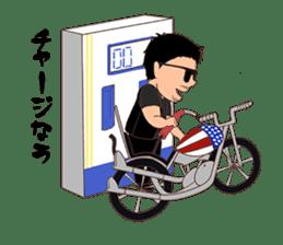 American Biker Life sticker #2781649