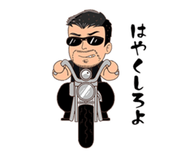 American Biker Life sticker #2781652