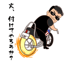 American Biker Life sticker #2781654