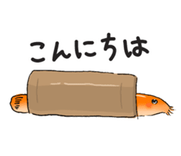 Golden Dojo Loach Sticker sticker #2782866