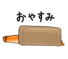 Golden Dojo Loach Sticker sticker #2782867