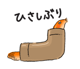Golden Dojo Loach Sticker sticker #2782868