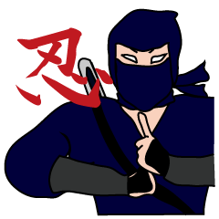 NINJA ~ CHANBARA Sticker ~
