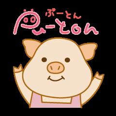Pu-ton