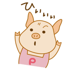 Pu-ton sticker #2792073