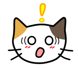 A pictographic sticker. Expressive cat. sticker #2795805
