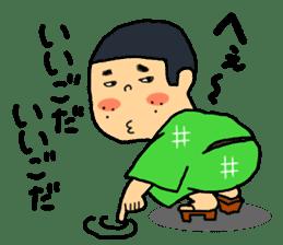 Sendai dialect ~Sendai Saburo~ sticker #2802853