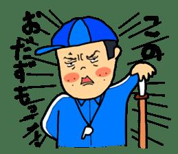 Sendai dialect ~Sendai Saburo~ sticker #2802855