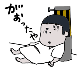 Sendai dialect ~Sendai Saburo~ sticker #2802857