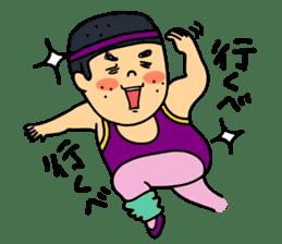 Sendai dialect ~Sendai Saburo~ sticker #2802858