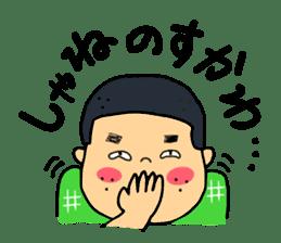 Sendai dialect ~Sendai Saburo~ sticker #2802859