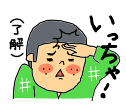 Sendai dialect ~Sendai Saburo~ sticker #2802862