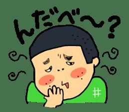 Sendai dialect ~Sendai Saburo~ sticker #2802864