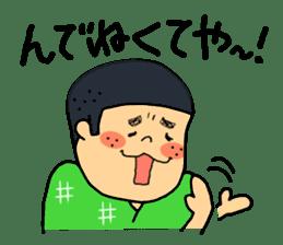 Sendai dialect ~Sendai Saburo~ sticker #2802865