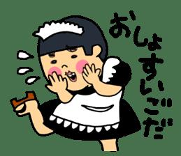 Sendai dialect ~Sendai Saburo~ sticker #2802866