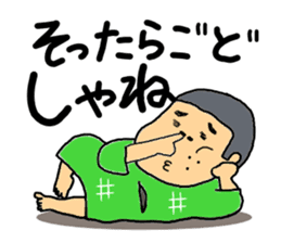Sendai dialect ~Sendai Saburo~ sticker #2802870