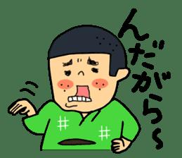 Sendai dialect ~Sendai Saburo~ sticker #2802872