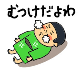 Sendai dialect ~Sendai Saburo~ sticker #2802873