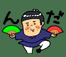 Sendai dialect ~Sendai Saburo~ sticker #2802874