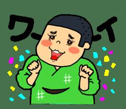 Sendai dialect ~Sendai Saburo~ sticker #2802875
