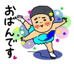 Sendai dialect ~Sendai Saburo~ sticker #2802878