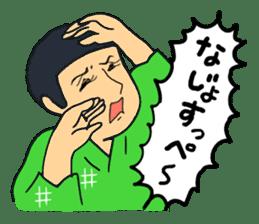 Sendai dialect ~Sendai Saburo~ sticker #2802879
