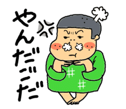Sendai dialect ~Sendai Saburo~ sticker #2802880