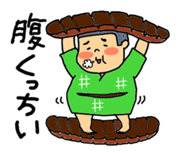 Sendai dialect ~Sendai Saburo~ sticker #2802882