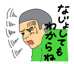 Sendai dialect ~Sendai Saburo~ sticker #2802883