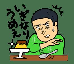 Sendai dialect ~Sendai Saburo~ sticker #2802885