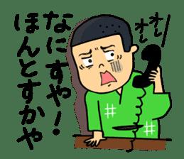 Sendai dialect ~Sendai Saburo~ sticker #2802886