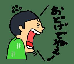 Sendai dialect ~Sendai Saburo~ sticker #2802887