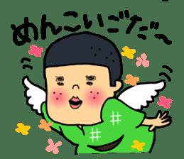 Sendai dialect ~Sendai Saburo~ sticker #2802888