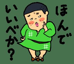 Sendai dialect ~Sendai Saburo~ sticker #2802890