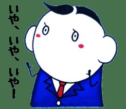 """""""Majime-kun"""" sticker #2804451"""