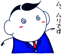 """""""Majime-kun"""" sticker #2804454"""