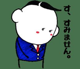 """""""Majime-kun"""" sticker #2804457"""