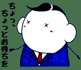 """""""Majime-kun"""" sticker #2804458"""