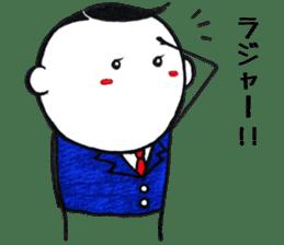 """""""Majime-kun"""" sticker #2804459"""