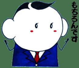 """""""Majime-kun"""" sticker #2804460"""